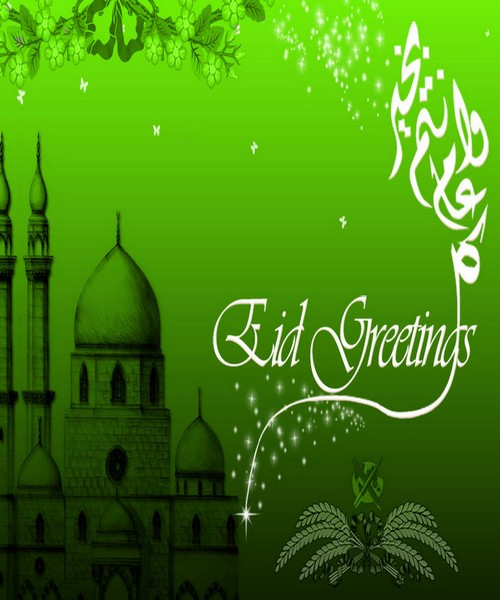 Eid-Mubarak-Profile-DPs-Picture-for-Facebook