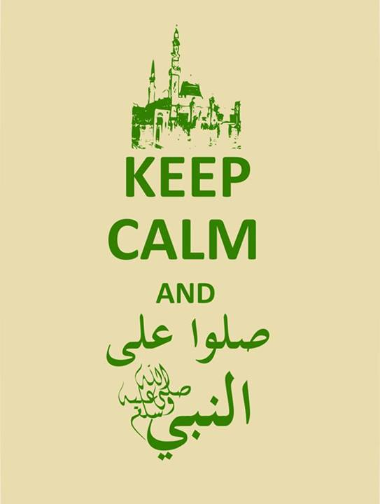 Keep Calm Facebook Profile Pictures