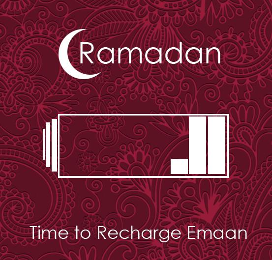 Facebook Profile Pictures For Ramadan