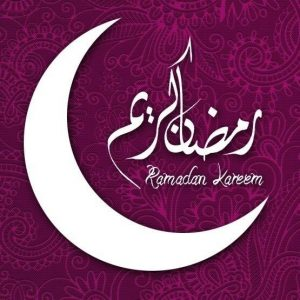 ramadan facebook profile picture