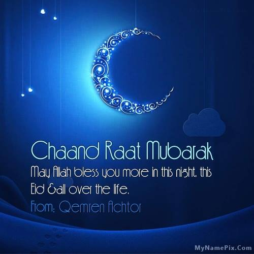Chaand Raat Mubarak Facebook Profile Display Picture
