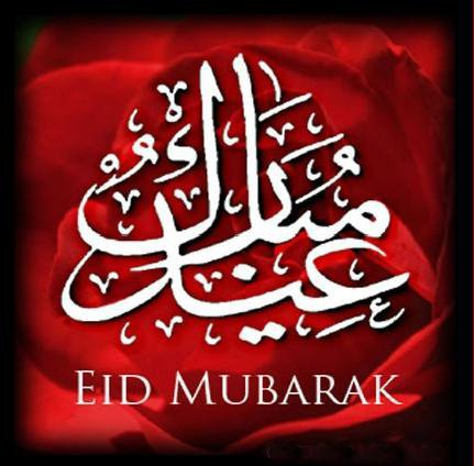 Eid Mubarak Facebook Profile Pictures