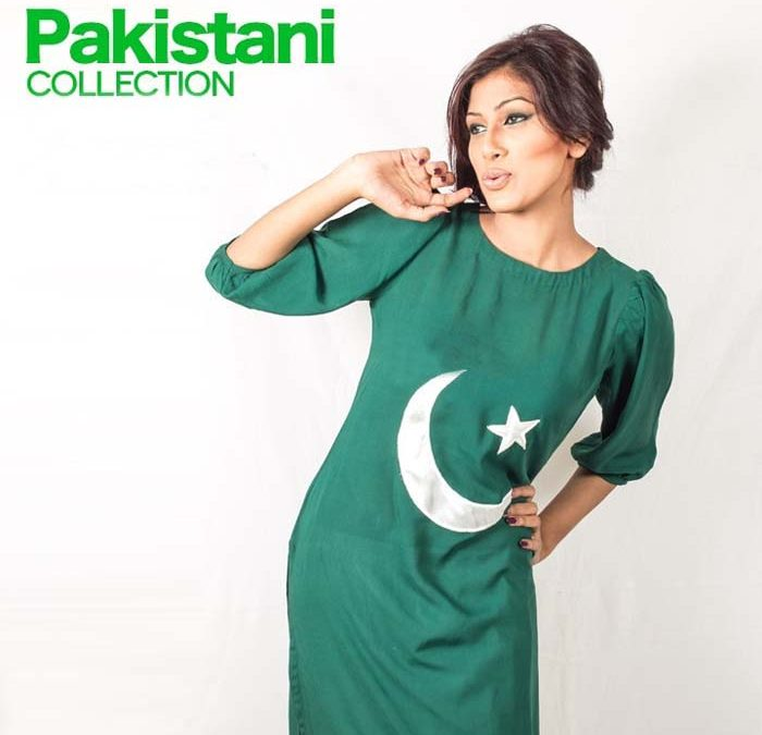 14 August Independence Day Girls Profile Pictures For Facebook